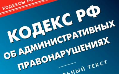 МВД предлагает лишать водительских прав за три нарушения ПДД