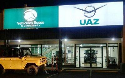 УАЗ открыл дилерский центр вКоста-Рике