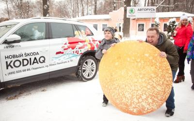 ŠKODA АВТОРУСЬ Подольск отметил Масленицу со ŠKODA Kodiaq!