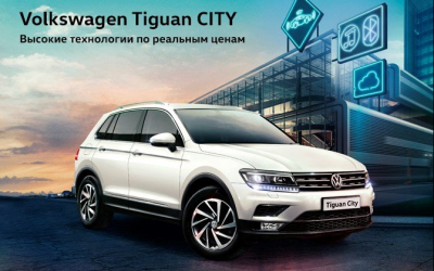 Время обновлений: Volkswagen Tiguan CITY