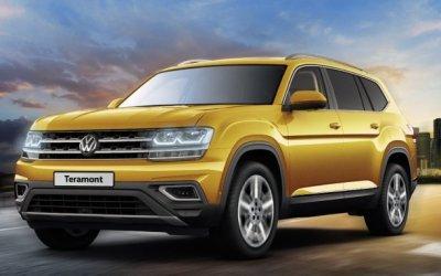Обнародованы цены на Volkswagen Teramont в России
