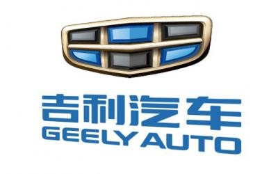 Владелец Geely Holding пытался купить долю в BMW
