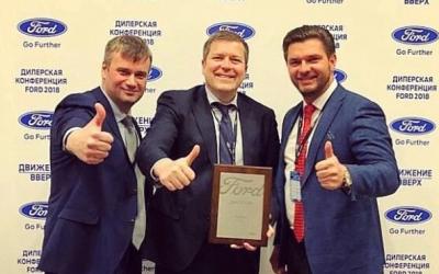 Лучший дилер по продажам Ford в 2017 году