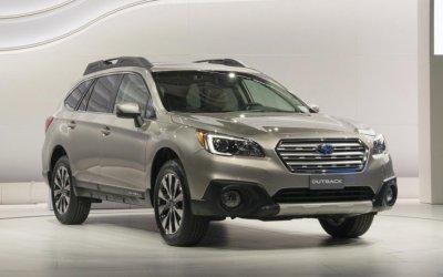 Новый Subaru Outback появится в продаже в течение пары месяцев