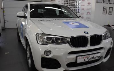 Второй призовой олимпийский BMWвыставлен на продажу в Сети