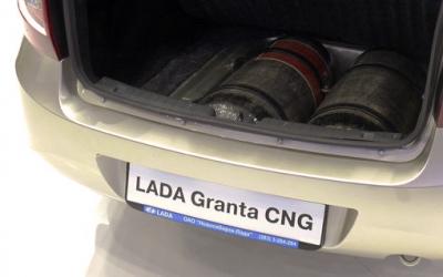 Недорогая битопливная Lada Granta CNG появится в 2019 году