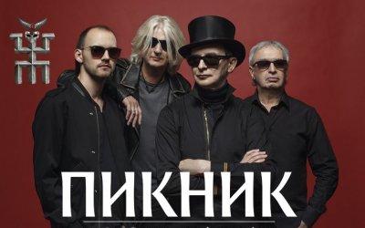 Под Рязанью в ДТП попал автобус рок-группы