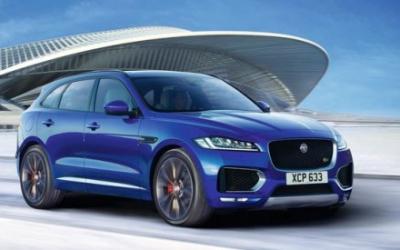 Новый Jaguar F-PACE 2016 года с выгодой до 1 500 000 рублей в АВИЛОН