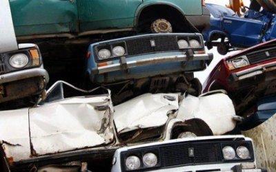 В России утверждены новые ставки утилизационного сбора на автомобили