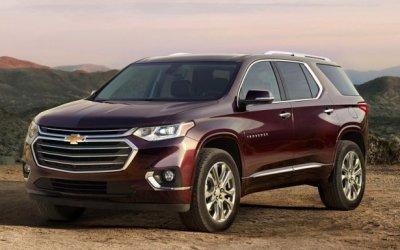 Огромный Chevrolet Traverse уже готовится к российской премьере
