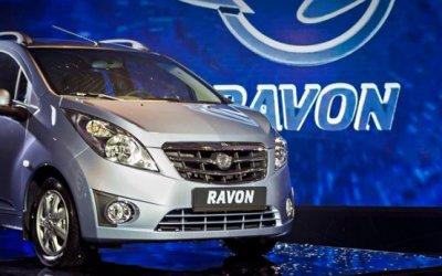 В России подняли цены на автомобили Ravon