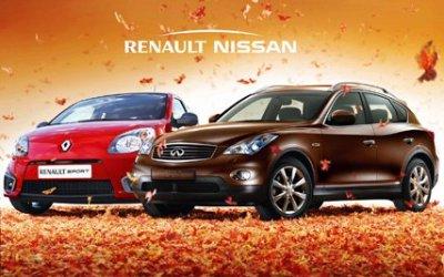 Renault иNissan могут объединиться истать новым единым производителем