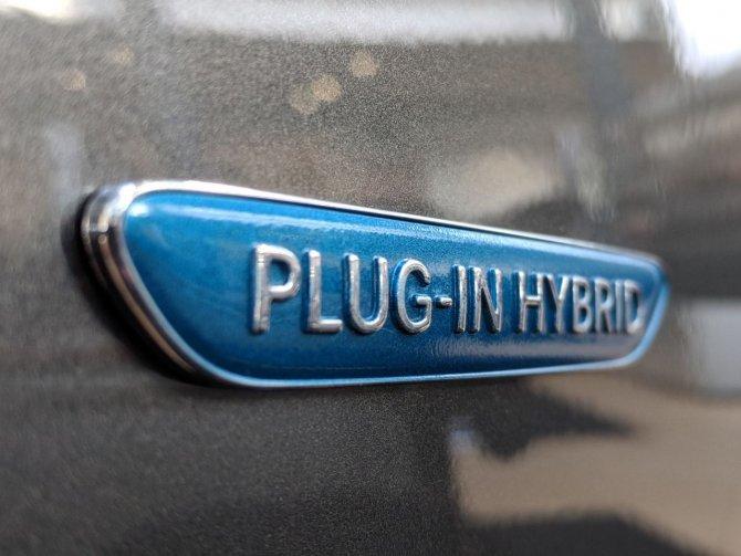 plug-in-hybrid.jpg