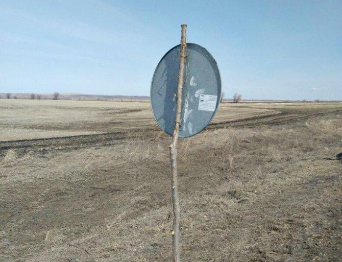 Знаки на палках, Самарская область 2