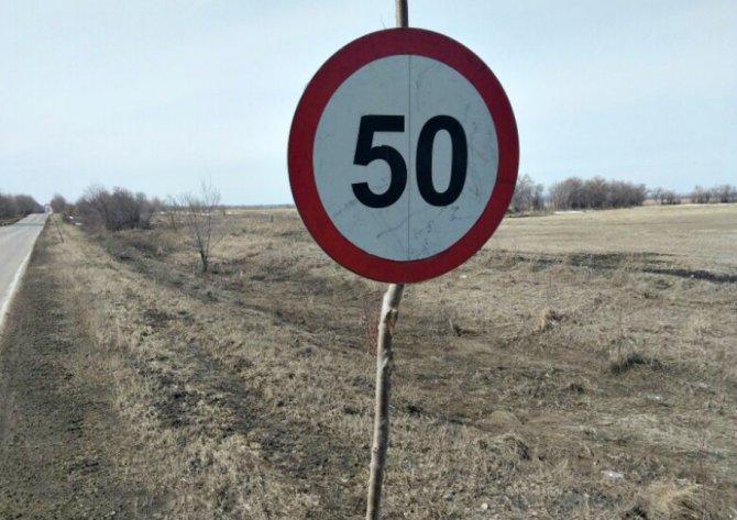 Знаки на палках, Самарская область 1