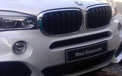 Стало известно, кому Илья Ковальчук продал свою