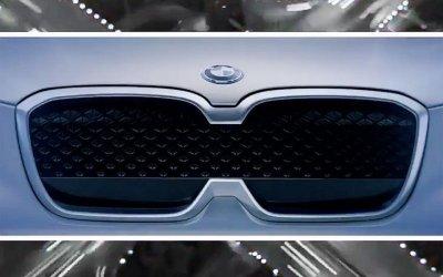BMW показала