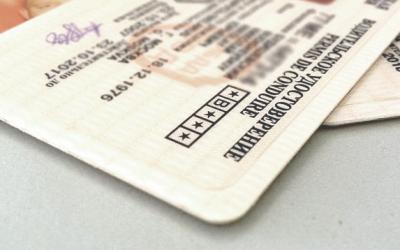 Получение водительских прав и регистрация в ГИБДД станут дороже