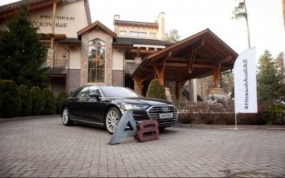 Светский выход нового Audi A8 в ресторане «Подмосковные вечера»