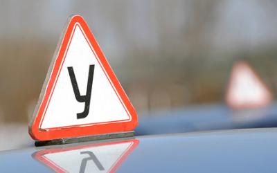 ГИБДД отменит «площадку» ивведёт единый практический экзамен для получения водительских прав