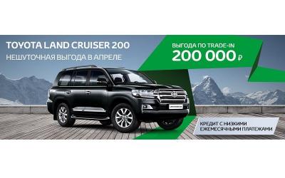 Проверенный временем. Land Cruiser 200 в Тойота Центр Волгоградский