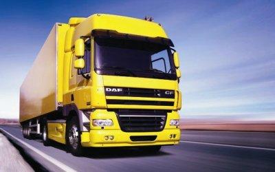 Грузовая техника бренда DAF: технические особенности  и преимущества выбора