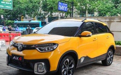 Китайских кроссоверов прибавится: DongFeng привезет в Россию компактный DFM AX4