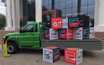 УАЗ может начать сборку своих автомобилей в Узбекистане