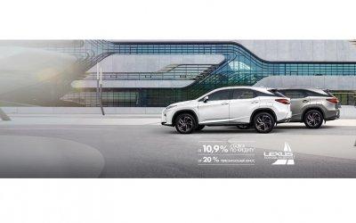 Cмелый дизайн и легкость управления. Lexus RX в Лексус – Волгоградский