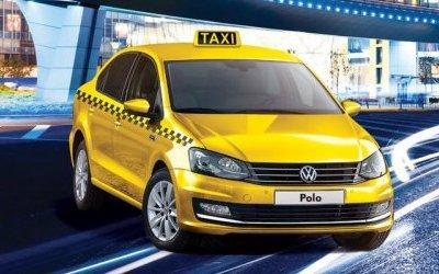 Названы самые известные автомобильные марки для такси вРФ
