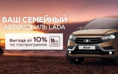 Небольшой совет по семейному бюджету: покупайте автомобиль с выгодой от 10% в ТЕХИНКОМ