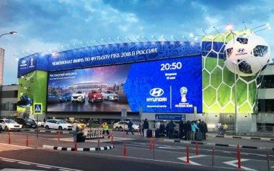 Бренд Hyundai украсил Москву символикой Чемпионата мира по футболу FIFA 2018