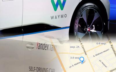 Реклама в автомобилях с автопилотом станет многомиллиардным бизнесом