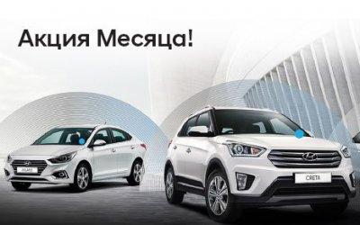 Сигнализация для Вашего Hyundai!