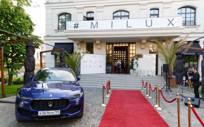 АВИЛОН Maserati на MILUX ROAD SHOW