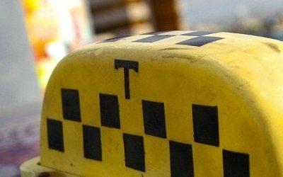 Такси становится доступней и для небольших городов и населённых пунктов