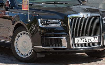 Президентский Aurus Senat ездит на нижнекамских шинах