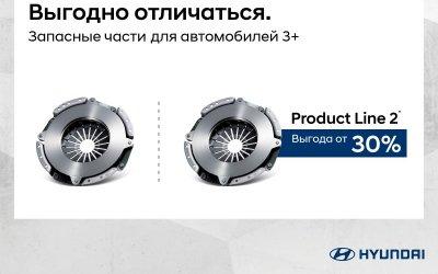 Возраст – это преимущество в Hyundai АВТОРУСЬ ПОДОЛЬСК!