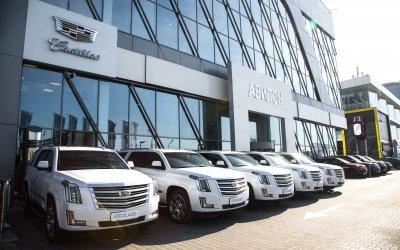АВИЛОН прогнозирует рост цен на американские автомобили.