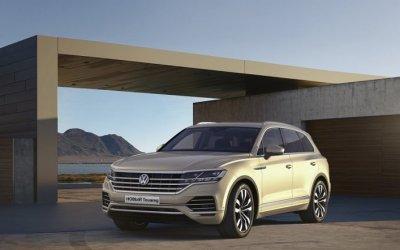 Новый Volkswagen Touareg – уже готов стать вашим