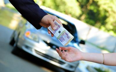 Заем под залог автомобиля: плюсы и минусы
