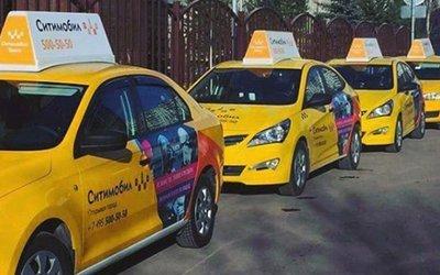 В Москве решили сделать таксистов экскурсоводами