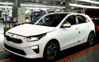 В России началось производство нового KIA Ceed - старт продаж назначен на сентябрь