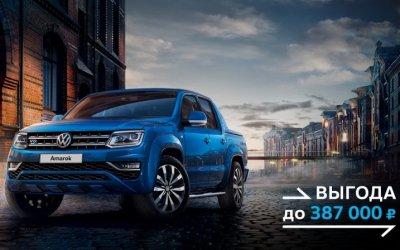 Volkswagen Amarok – настоящий мужской характер