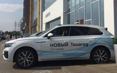 АВИЛОН представляет: абсолютно новый Volkswagen Touareg!