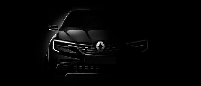 Renault Arcana тизер экстерьера