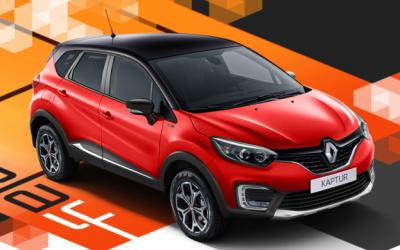 Renault решили добавить к кроссоверу Kaptur красный цвет и