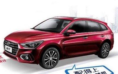 Hyundai выпустит новый универсал, который уже сравнивают сLada VestaSW
