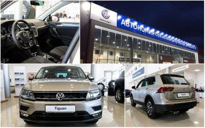 Volkswagen Tiguan – произвести впечатление просто
