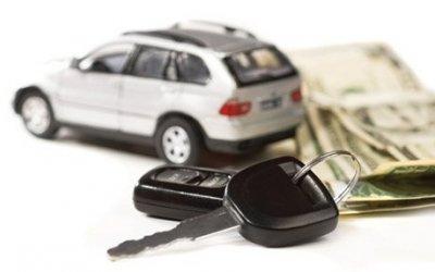 Срочный выкуп автомобилей - особенности и тонкости